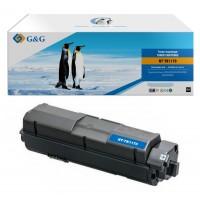 Картридж для принтера и МФУ INTEGRAL TK-1170 + Chip (аналог Kyocera TK-1170)